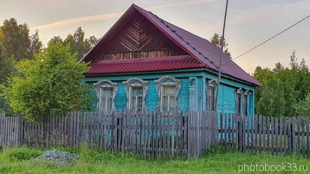 15 Деревня Просеницы Меленковский район Владимирская область