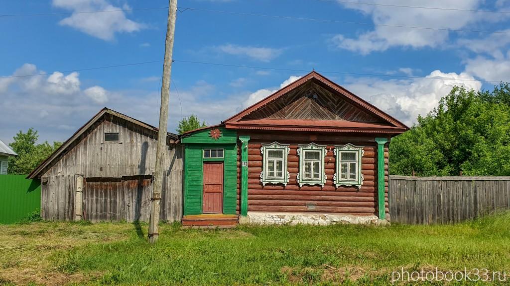 15 Деревянные дома в деревне Высоково, Меленковский район