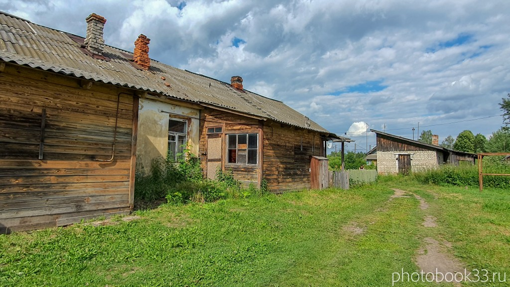 15 Поселок Амосово, Меленковский район