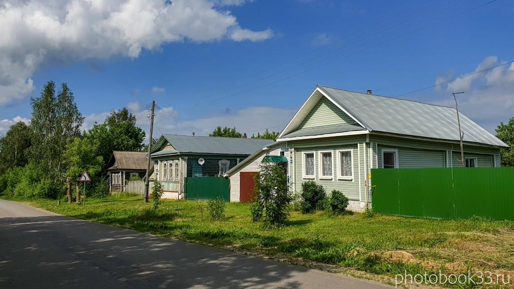 16 Деревня Высоково, Меленковский район