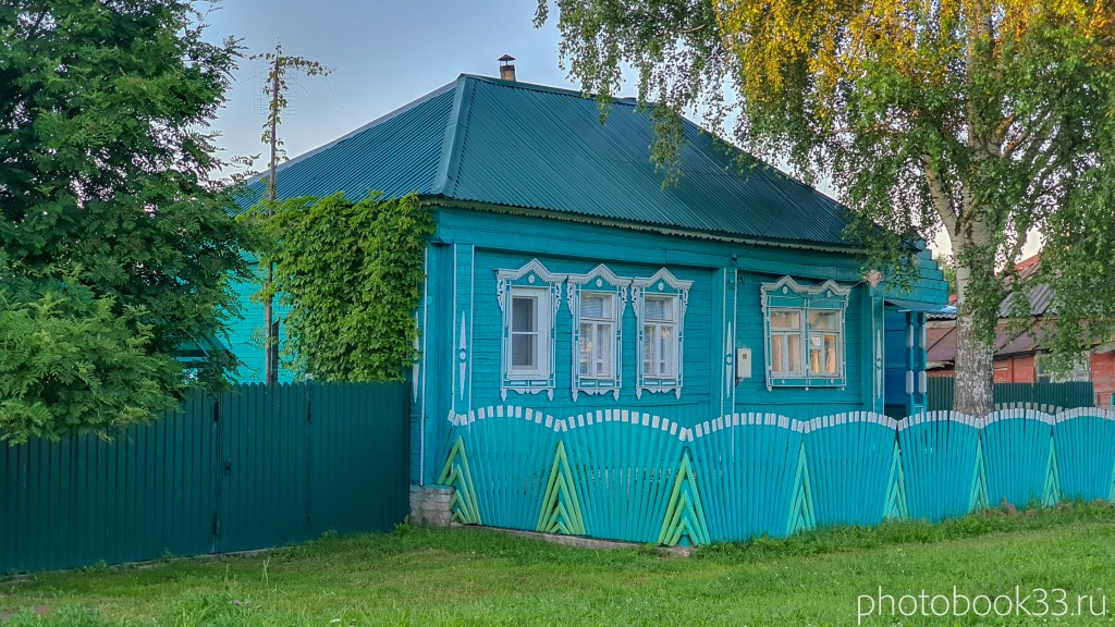 16 Деревня Просеницы Меленковский район Владимирская область
