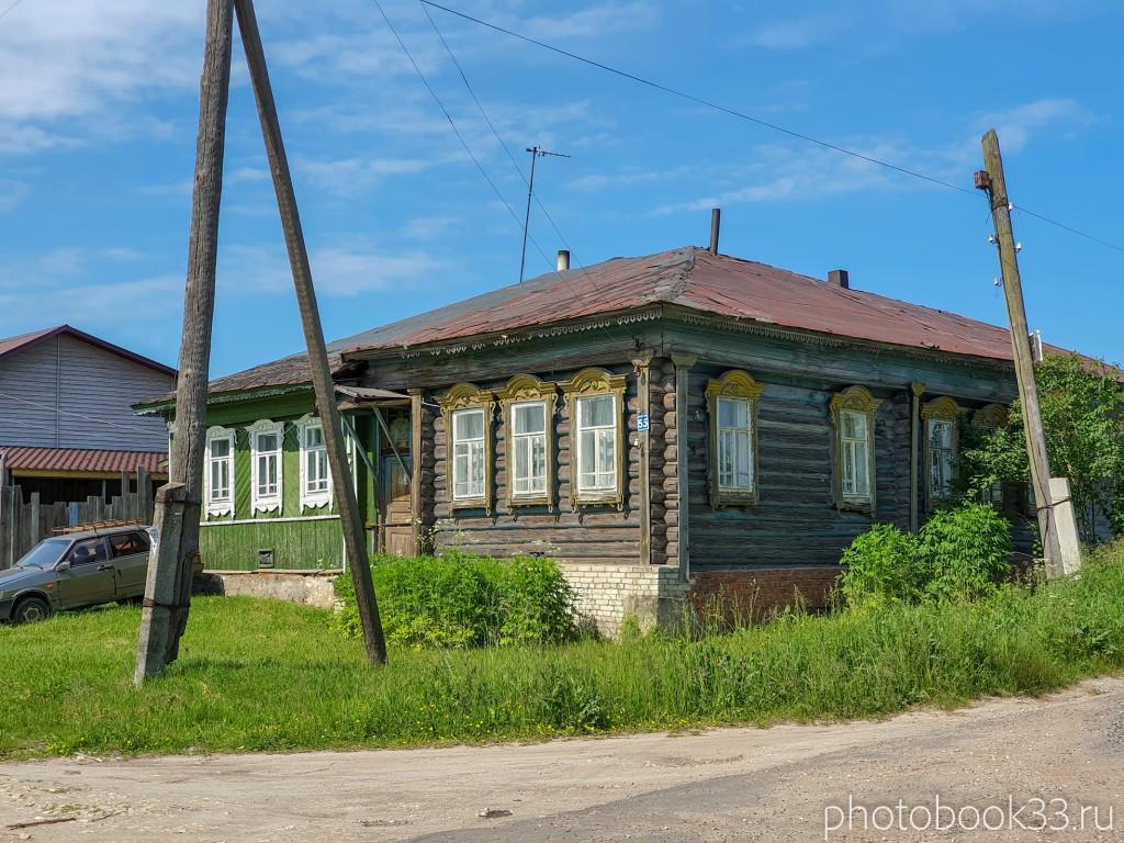 16 Деревянные дома в деревне Усад, Меленковский район
