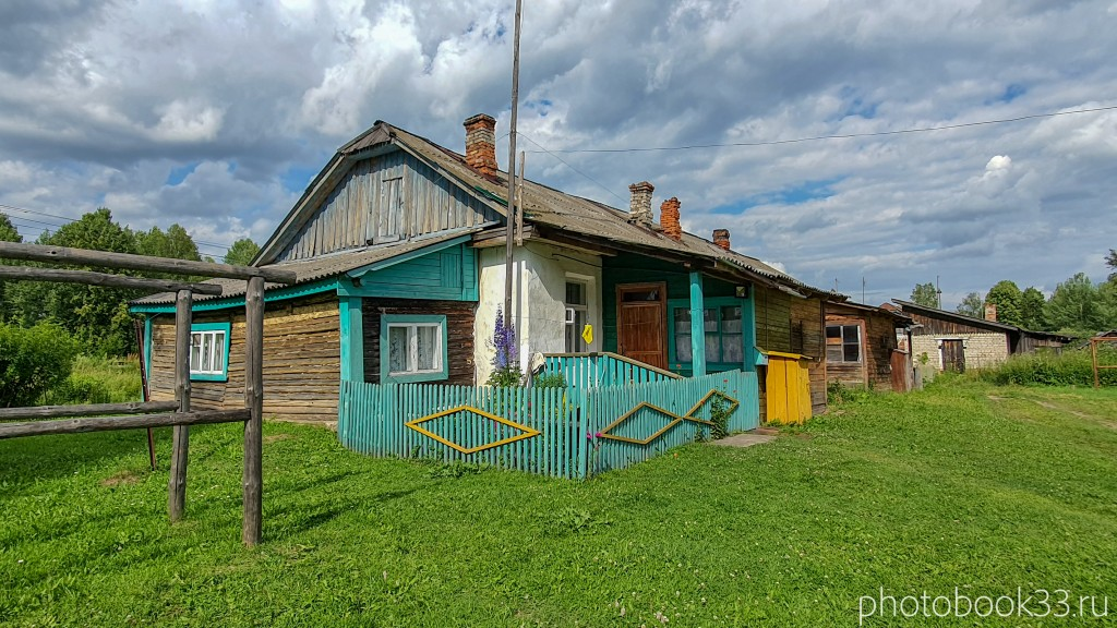 16 Поселок Амосово, Меленковский район