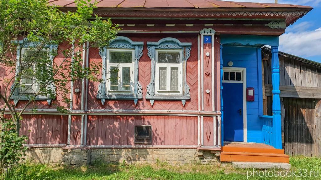 18 Деревянные дома села Урваново, Меленковский район