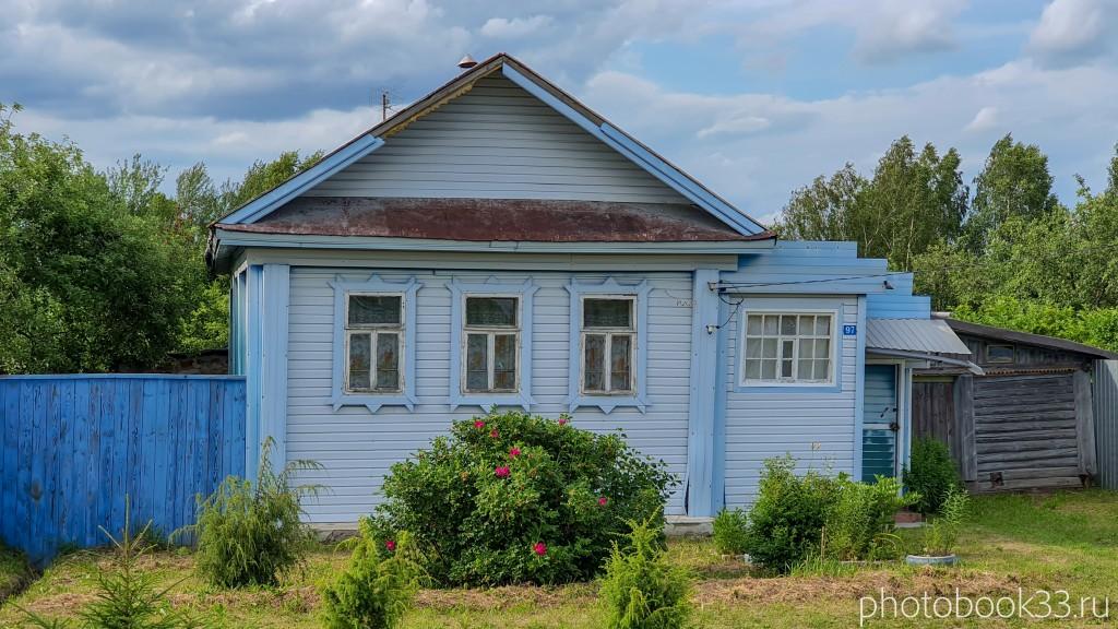 18 Деревянный домик обиштый сайдингом в деревне Рождествено Меленковского района