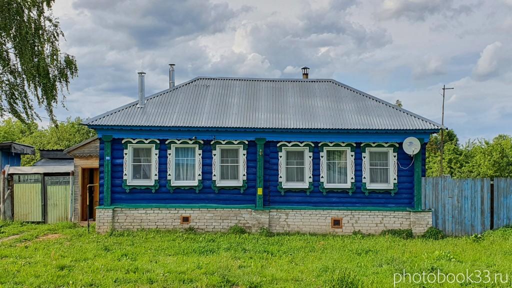 19 Деревянный домик в деревне Рождествено