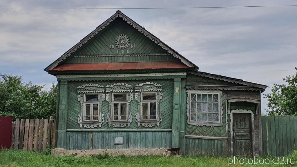 23 Деревянные дома в Папулино