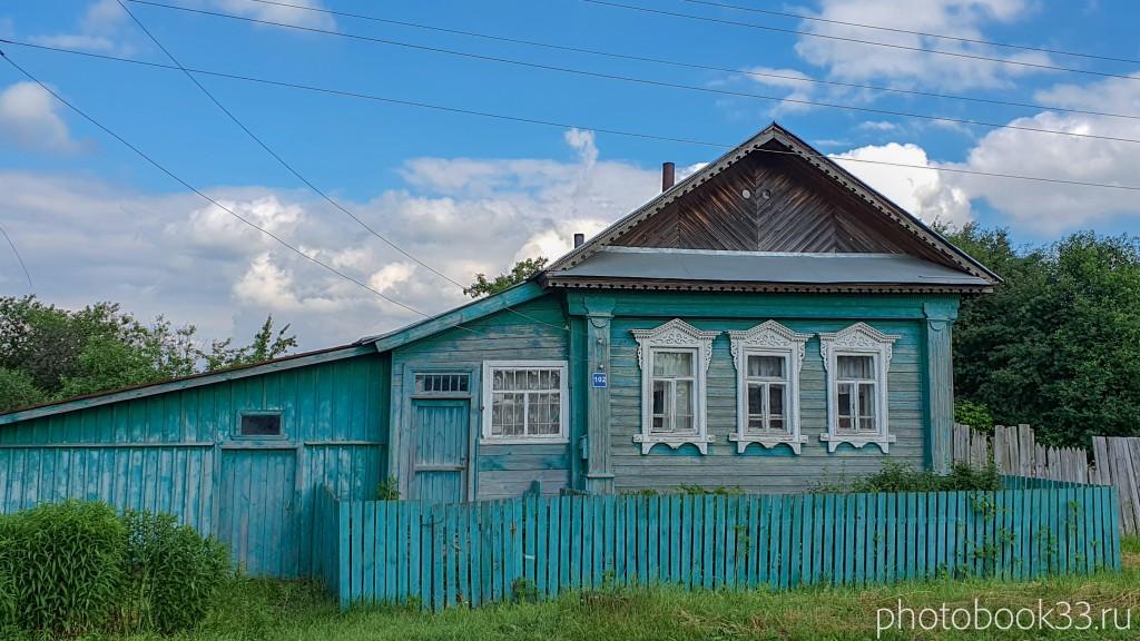 23 Деревянные дома в деревне Высоково, Меленковский район