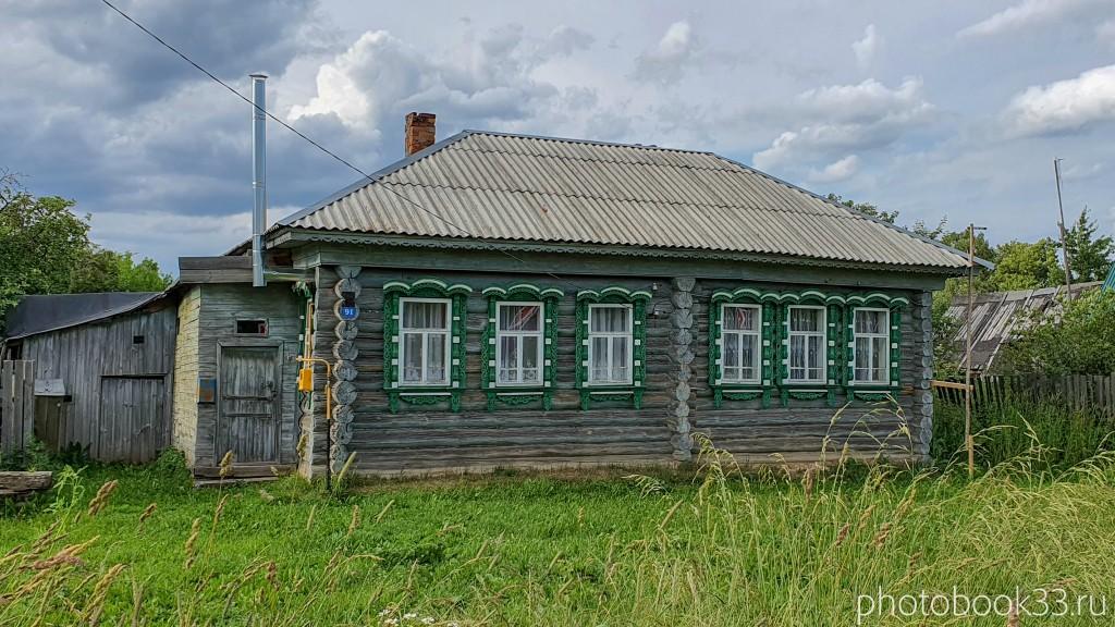 23 Деревянный домик в деревне Рождествено