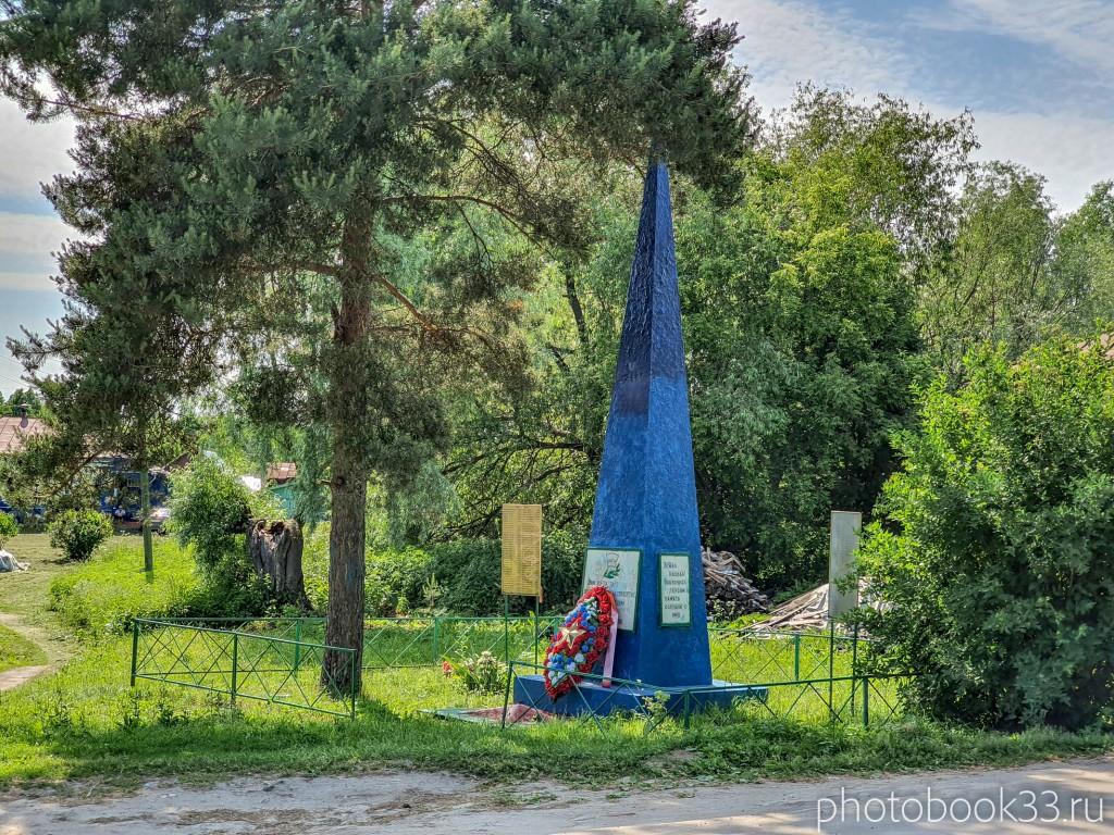 23 Мемориал Великой Отечественной войны. Деревня Усад, Меленковский район 01