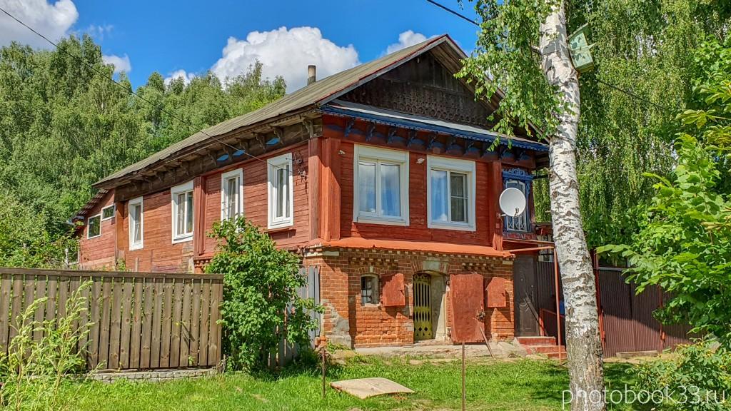 24 Деревянный дом в деревне Верхозерье