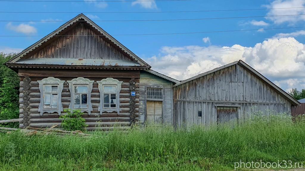 25 Деревянные дома в деревне Высоково, Меленковский район