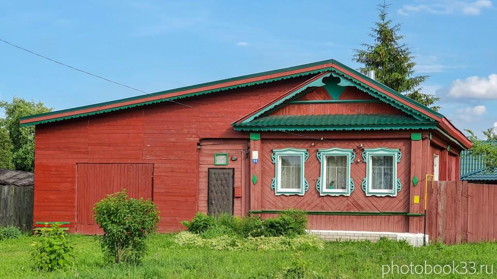 25 Деревянный домик в деревне Рождествено
