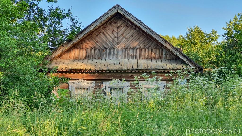 26 Городищи Меленковский район