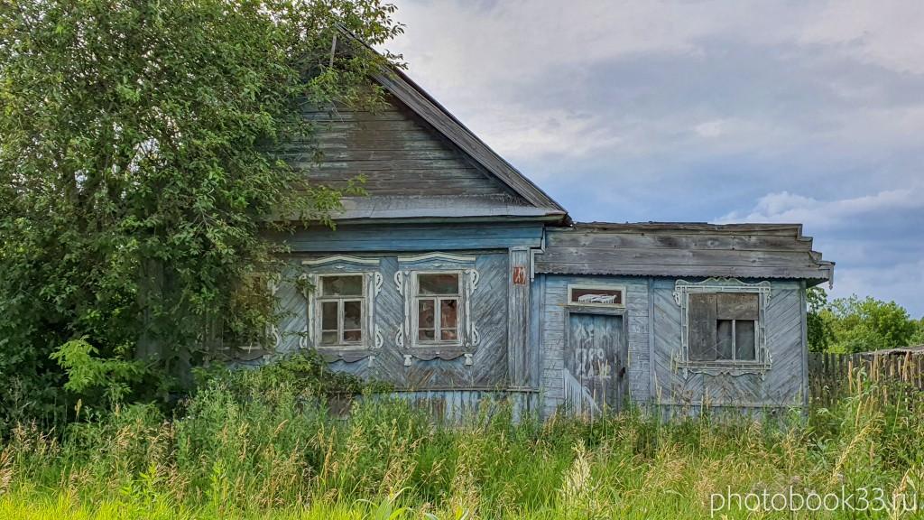 Заброшеный деревянный домик в деревне Рождествено