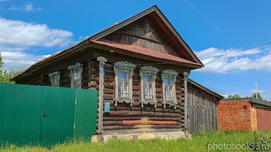 27 Деревянные дома села Урваново, Меленковский район