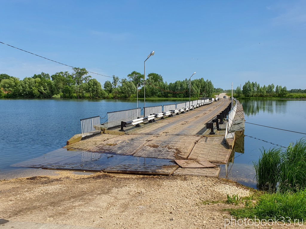27 Мост через Урвановское озеро, Усад