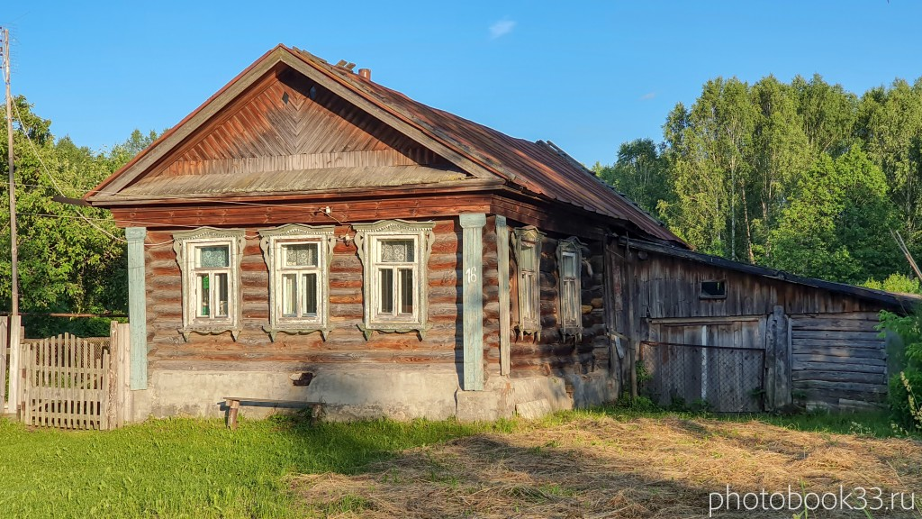 28 Городищи Меленковский район