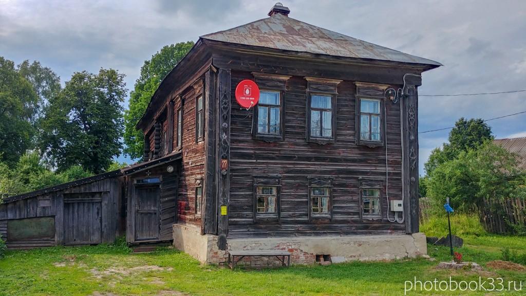 28 Двухэтажный деревянный дом в деревне Рождествено