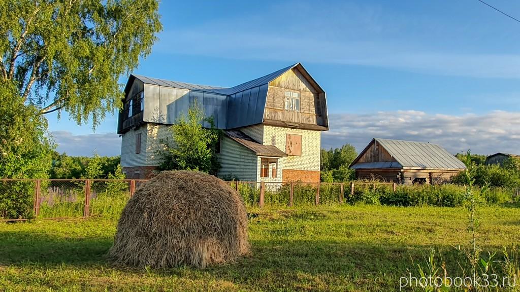 29 Городищи Меленковский район