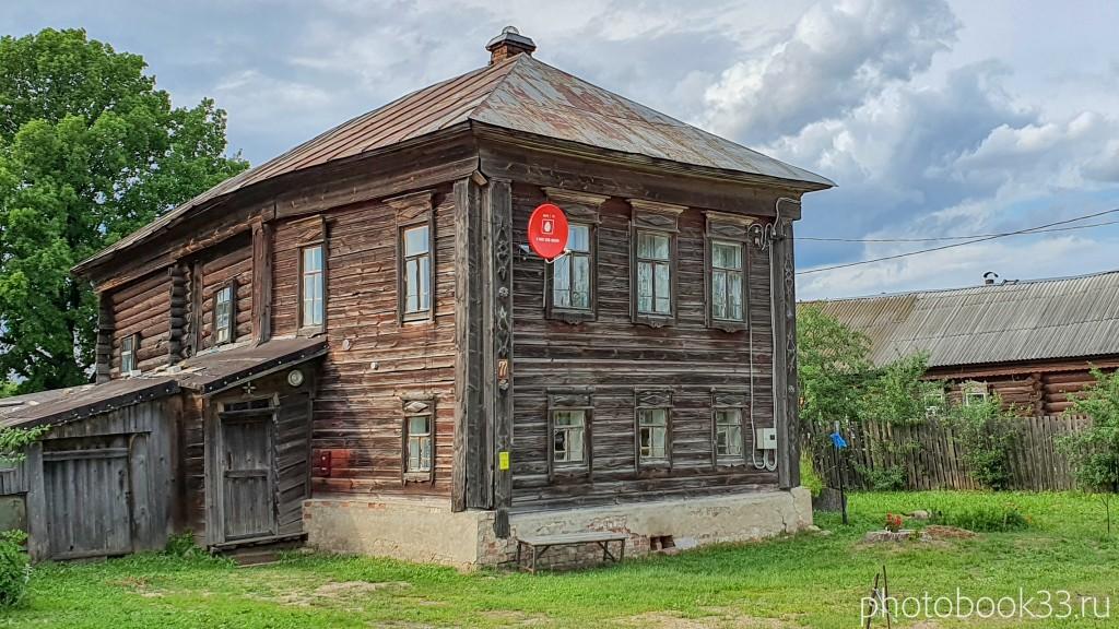 29 Двухэтажный деревянный дом в деревне Рождествено 01