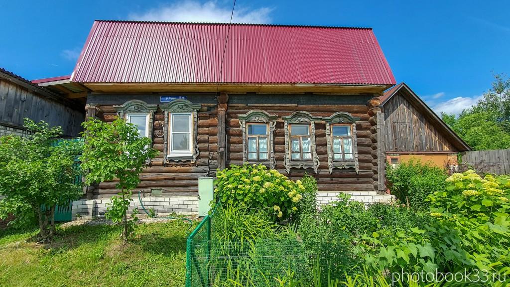 29 Деревянные дома села Урваново, Меленковский район