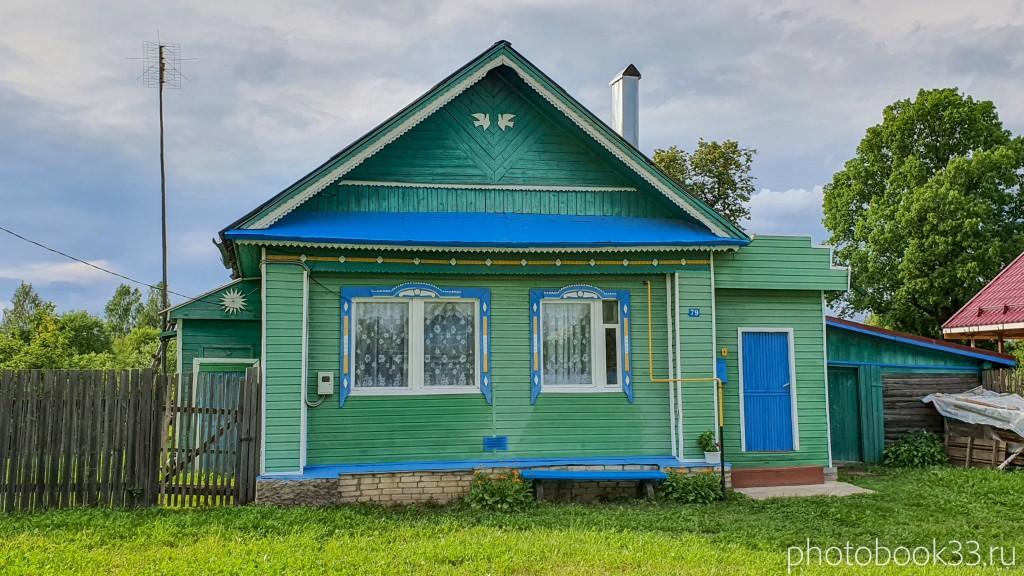 31 Деревянный домик в деревне Рождествено