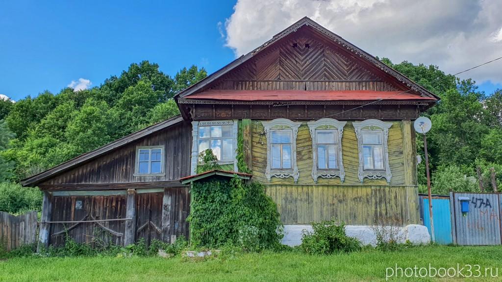31 Деревянный дом в деревне Верхозерье