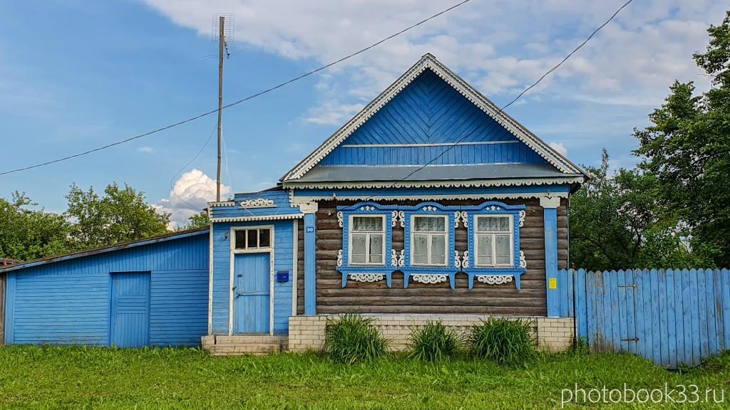 32 Деревянный домик в деревне Рождествено