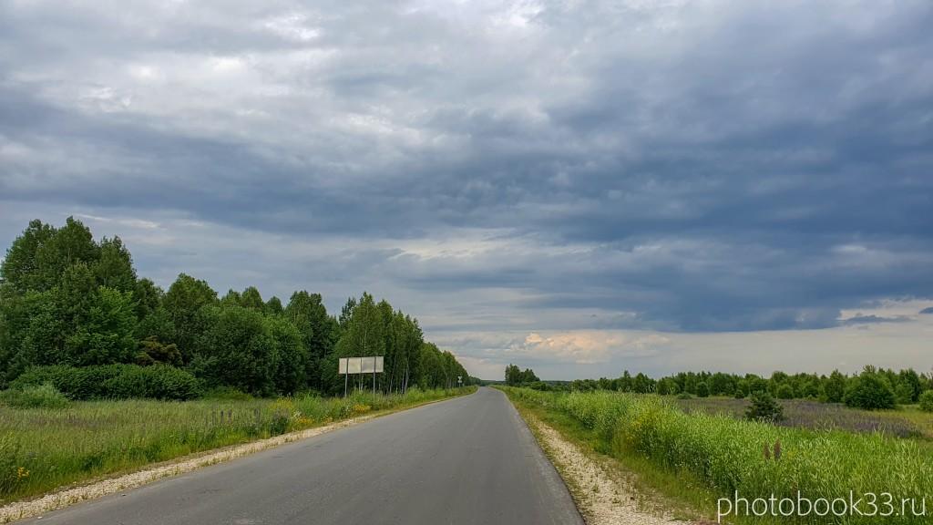 33 Дорога на Папулино, Меленковский район