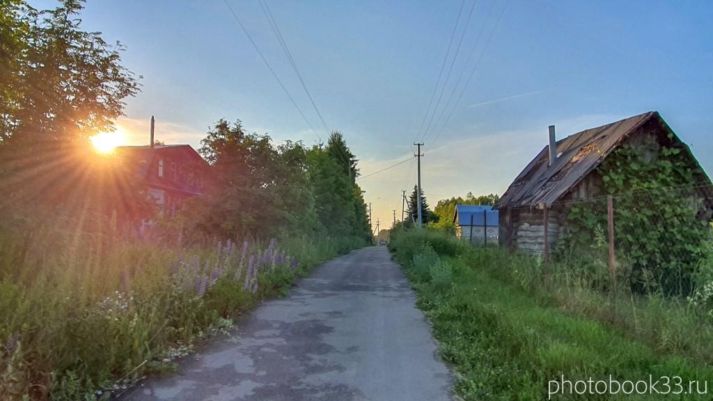 36 Городищи Меленковский район