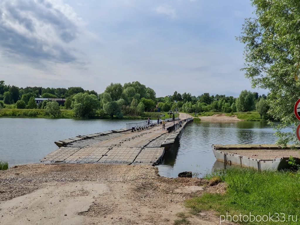37 Мост через Урвановское озеро, Усад