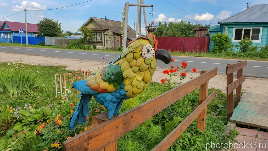 38 ЖКХ арт в деревне Рождествено