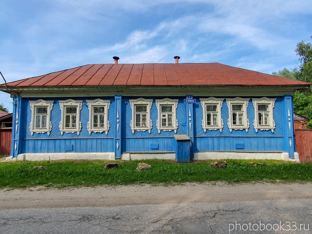 39 Деревянные дома в деревне Усад, Меленковский район