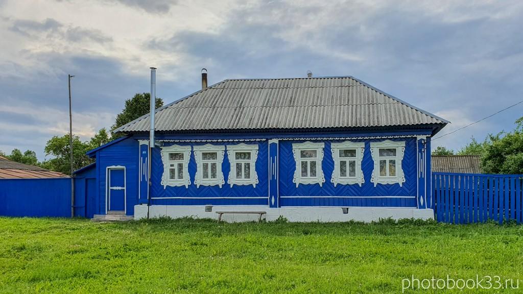 39 Деревянный домик в деревне Рождествено