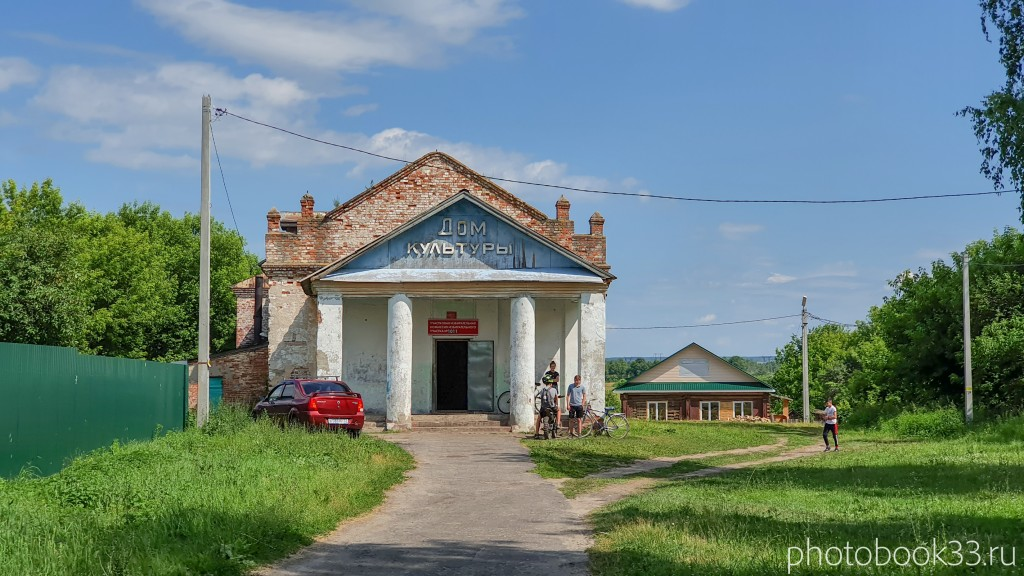 39 Дом культуры в Селе Урваново, Меленковского района