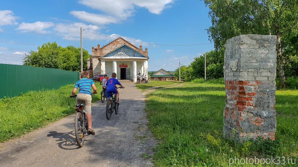 40 Дом культуры в Селе Урваново, Меленковского района