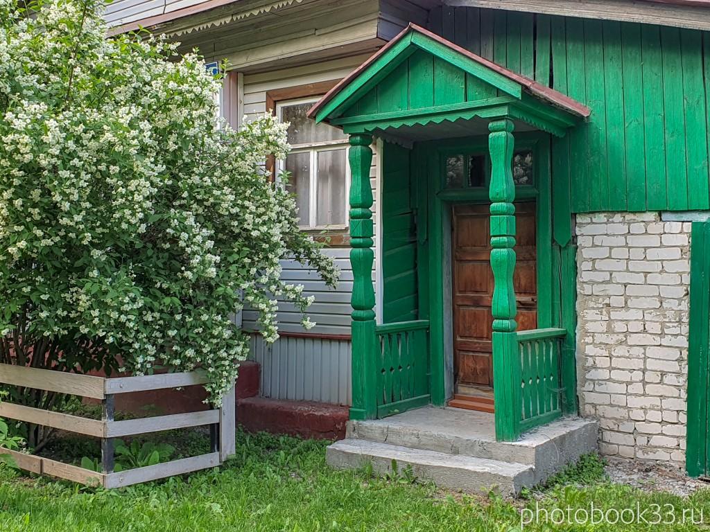 41 Деревянные дома в деревне Усад, Меленковский район