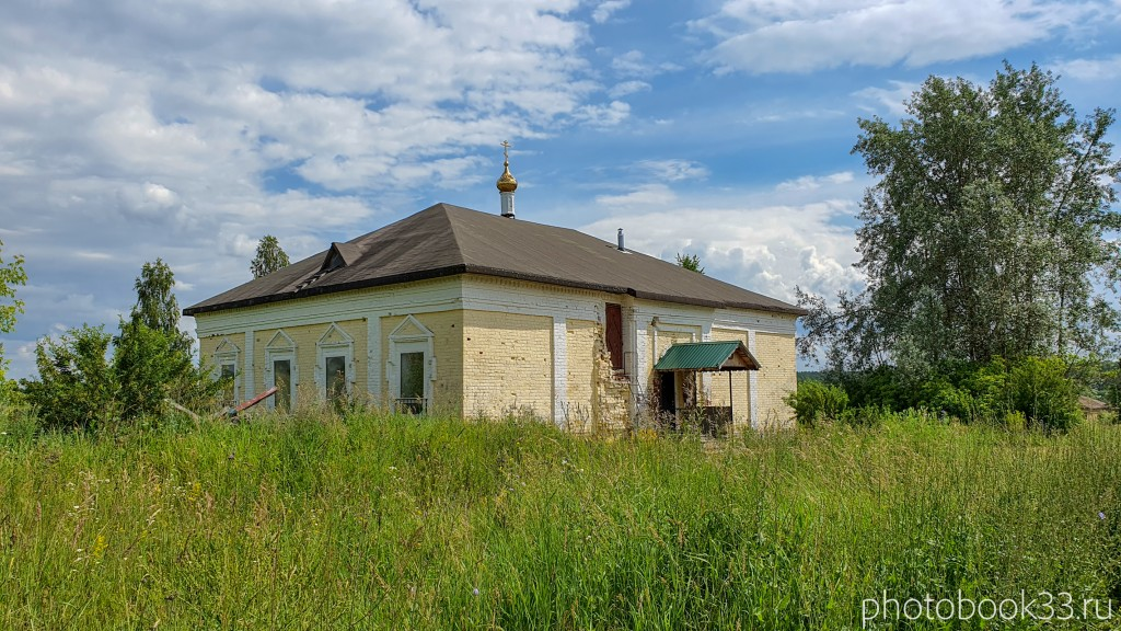 41 Церковь в деревне Просеницы, Меленковский район