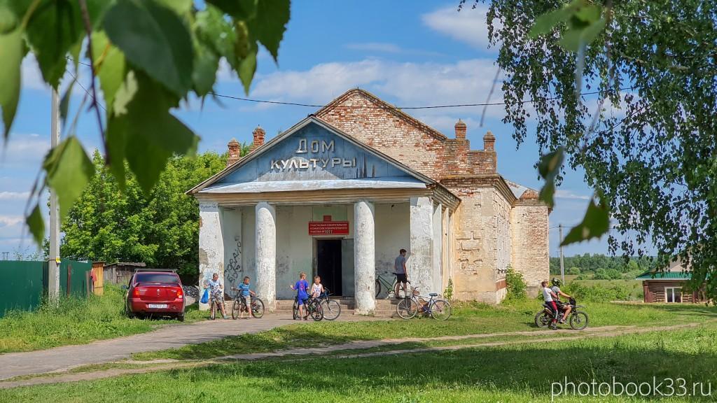 42 Дом культуры в Селе Урваново, Меленковского района