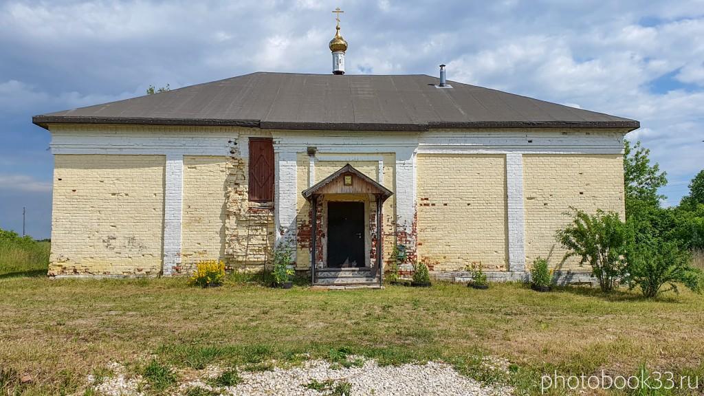 42 Церковь в деревне Просеницы, Меленковский район
