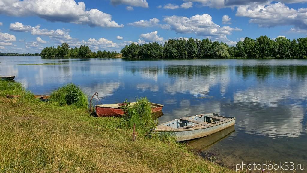 43 Озеро Урвановское в деревне Верхозерье