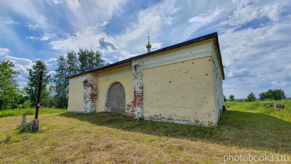 44 Церковь в деревне Просеницы, Меленковский район