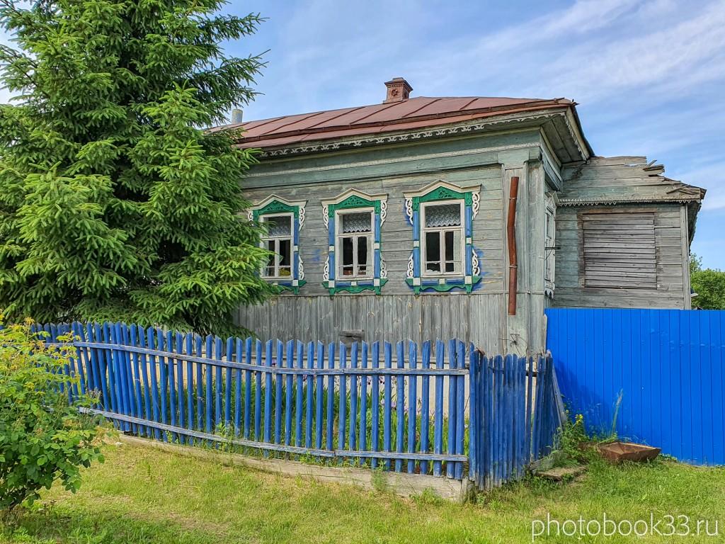 45 Деревянные дома в деревне Усад, Меленковский район