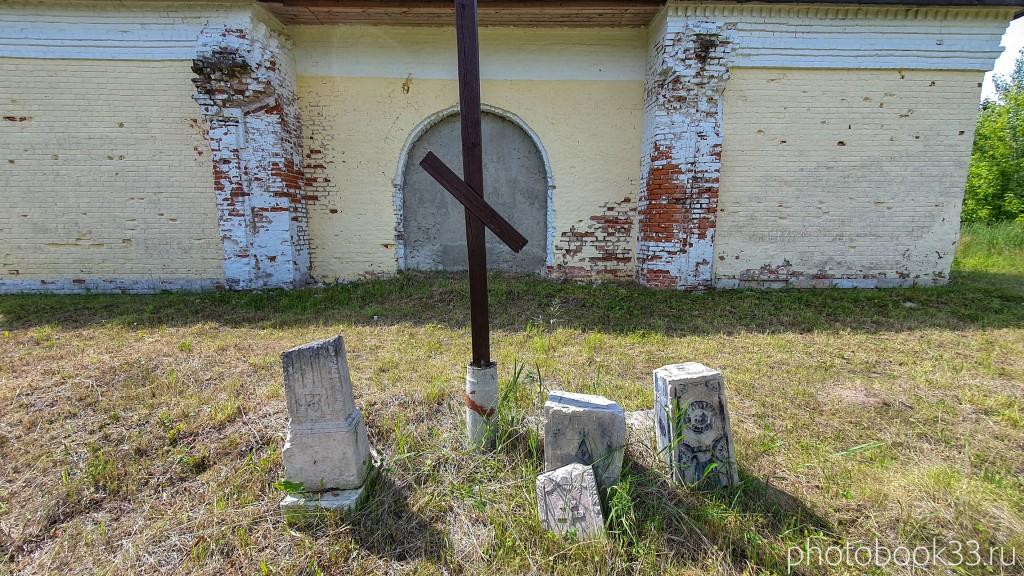 45 Церковь в деревне Просеницы, Меленковский район
