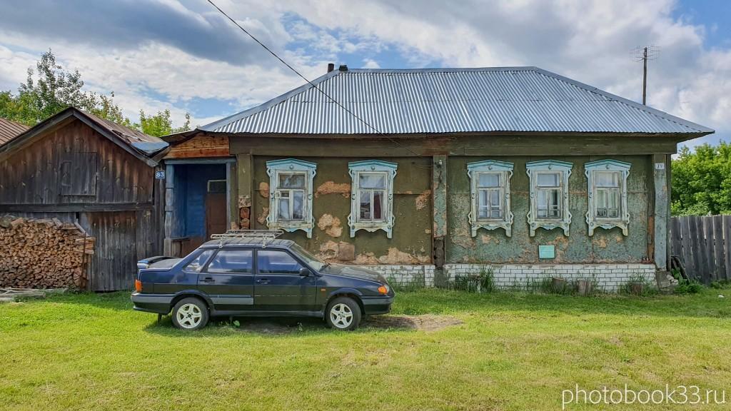 47 Деревянные дома села Урваново, Меленковский район