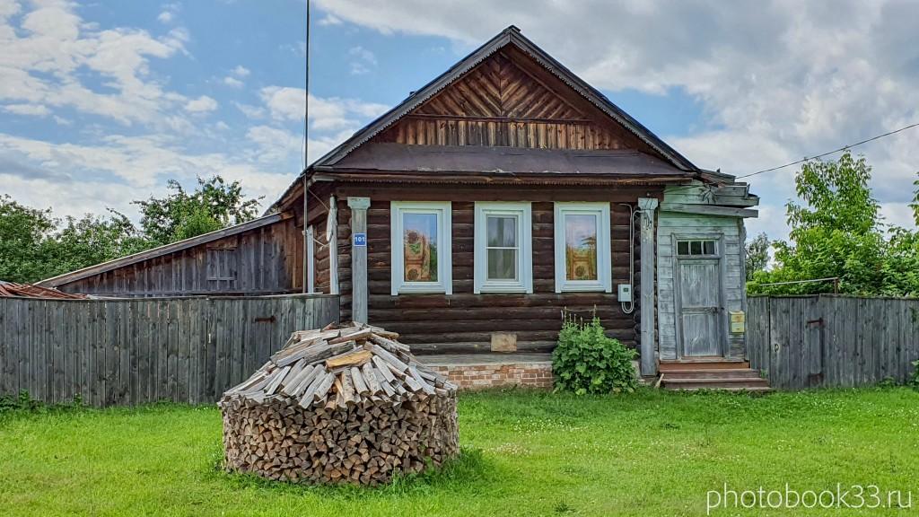 50 Деревянные дома села Урваново, Меленковский район