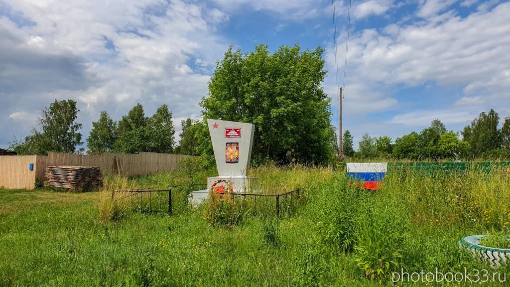 50 Памятник землякам, погибшим в Великой Отечественной войне 1941 - 1945 годов. Просеницы, Меленковский район