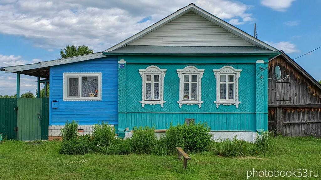 51 Деревянные дома села Урваново, Меленковский район