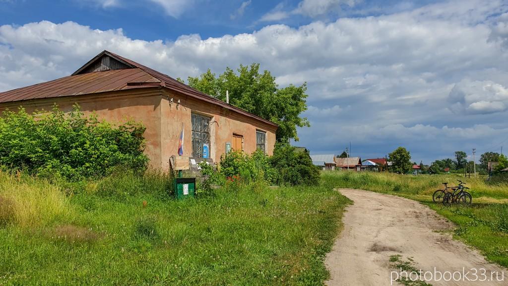 52 Деревня Просеницы Меленковский район Владимирская область